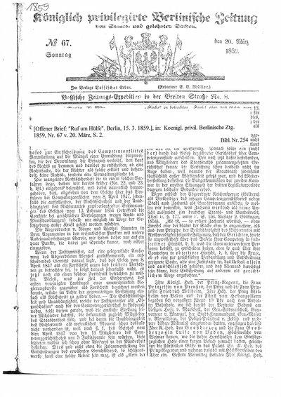 """Humboldt, Alexander von: [Offener Brief: """"Ruf um Hülfe""""]. In: Königlich privilegirte Berlinische Zeitung. Nr. 67, 1859, S. 2."""